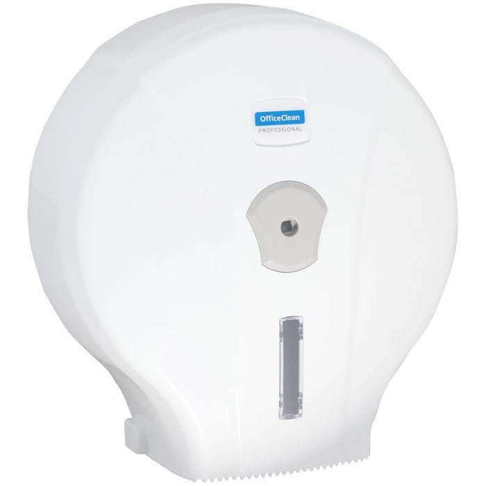Диспенсер туалетной бумаги Мини Джамбо (белый) MJ1