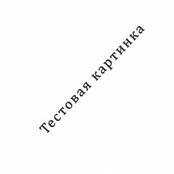 Фильтры для подметальных машин